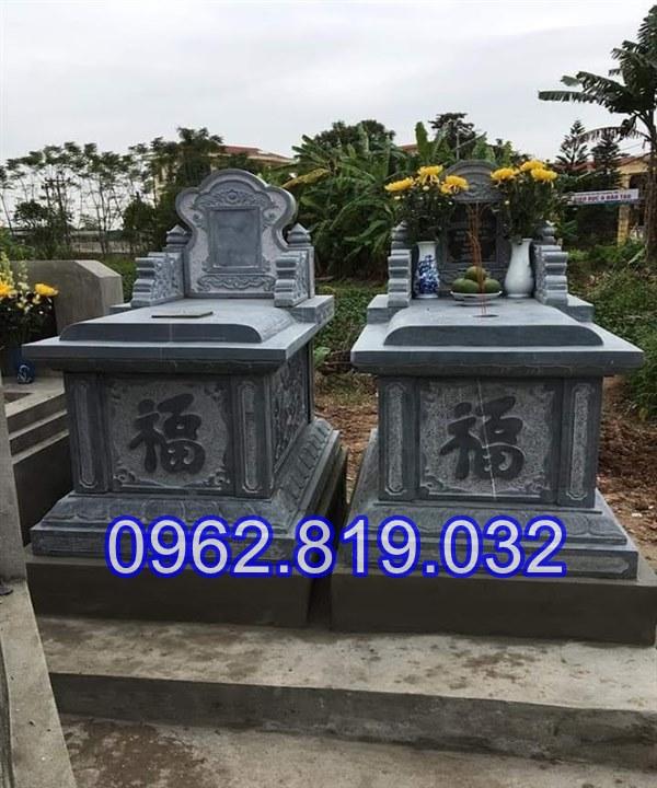 Mộ đá khối không mái tại Quảng Bình 22, Lăng mộ đá Quảng Bình