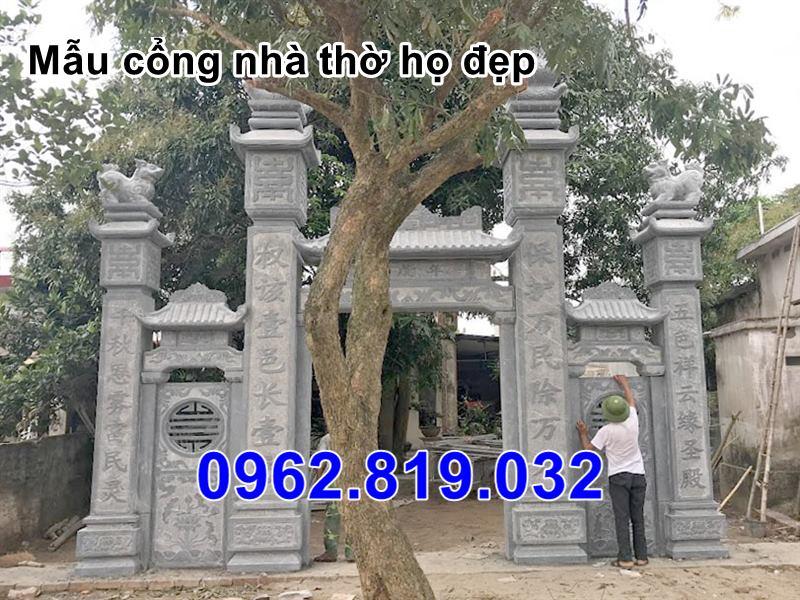 Mặt sau cổng nhà thờ họ bằng đá 41, Công đá đẹp